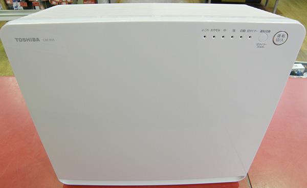 東芝 空気清浄機 CAF-R35| ハードオフ安城店