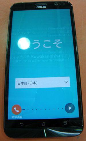 ASUS  スマホ Zenfone Go ZB551KL| ハードオフ安城店