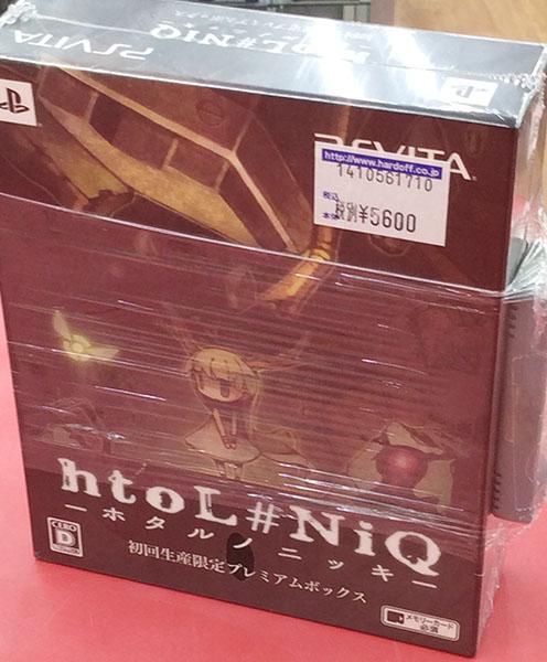 日本一ソフトウェア ホタルノニッキ| ハードオフ豊田上郷店