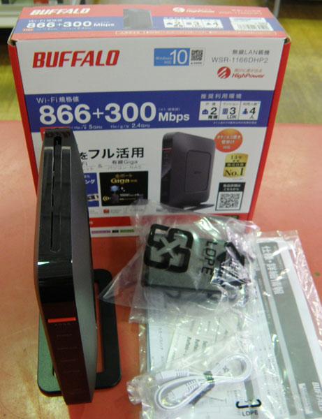 BUFFALO  無線LAN親機 WSR-1166DHP2| ハードオフ安城店