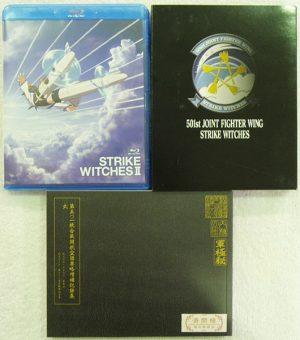 ストライクウィッチーズ Blu-ray Box| ハードオフ安城店