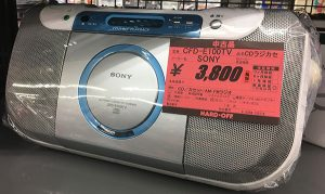 SONY CDラジカセ CFD-E100TV入荷しました。| ハードオフ三河安城店