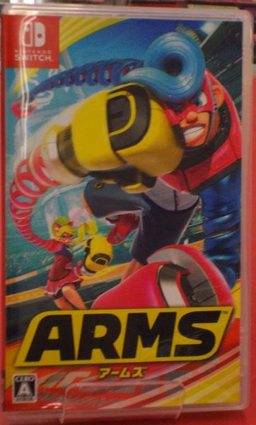 Nintendo ARMS| ハードオフ西尾店