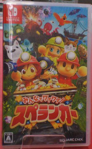 Nintendo Hey! ピクミン CTR-P-BRCJ| ハードオフ西尾店