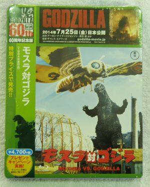 BD  モスラ対ゴジラ(60周年記念版)| ハードオフ安城店