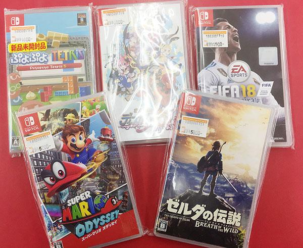 任天堂Switch対応ゲームソフト 買取強化中です!| ハードオフ三河安城店