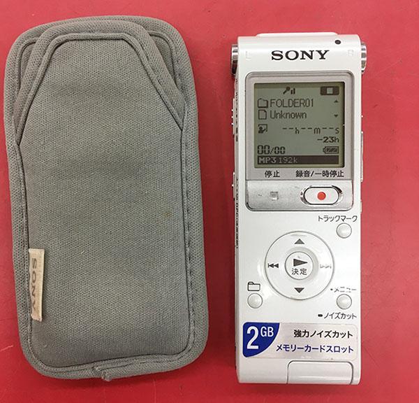 SONY ICレコーダー ICD-UX512入荷しました| ハードオフ三河安城店