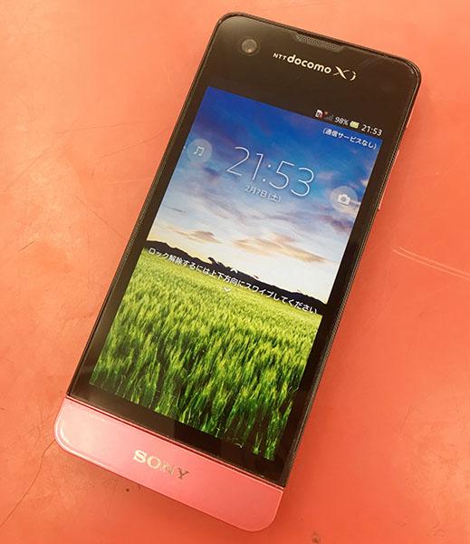SONY(docomo)スマートフォンSO-05D入荷しました| ハードオフ三河安城店