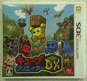 3DS  キューブクリエイターDX| ハードオフ安城店