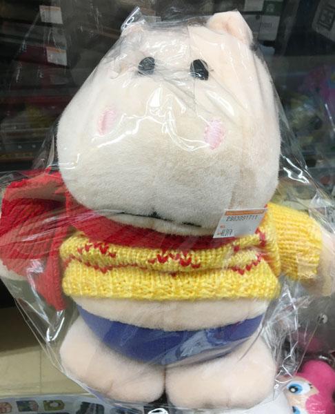 某うがい薬のキャラクター 明治の『カバくん』ぬいぐるみになって入荷しました| ハードオフ三河安城店