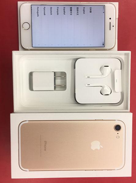 iPhone7 Apple MNCG2J/A(32GB) Gold キャリアau 判定△買取出来ます!| ハードオフ三河安城店