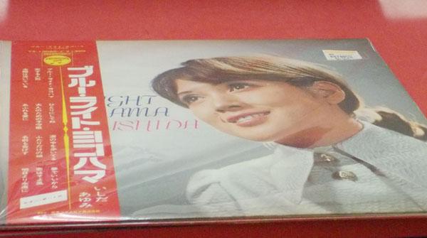 いしだあゆみ ブルーライト・ヨコハマ YS-10060-J| ハードオフ西尾店