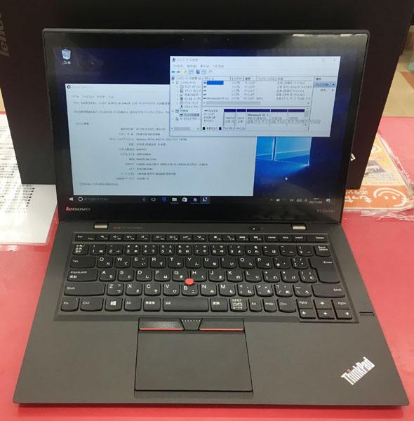 Lenovo ノートPC ThinkPad 20BTS00B00 | ハードオフ三河安城店