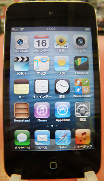 APPLE iPod Touch 32GB MC544J/A| ハードオフ安城店