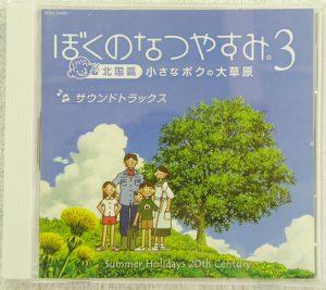 NieR Music Concert Blu-ray≪人形達ノ記憶≫| ハードオフ安城店