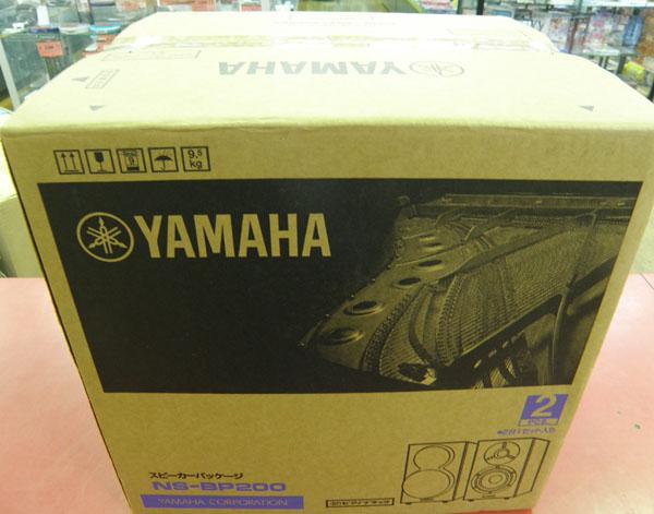 YAMAHA  NS-BP200| ハードオフ安城店
