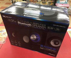 X-BEAT 2.1chアンプ内蔵Bluetoothスピーカー BZSP-30AIU-BK入荷しました| ハードオフ三河安城店