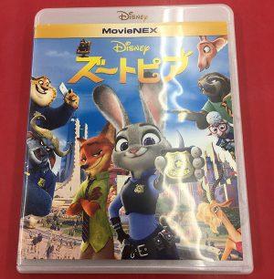 Blu-ray&DVDソフト ズートピア入荷しました| ハードオフ三河安城店