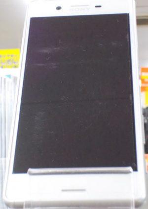 SONY/ソニー スマートフォン Xperia X Performance SOV33| ハードオフ西尾店