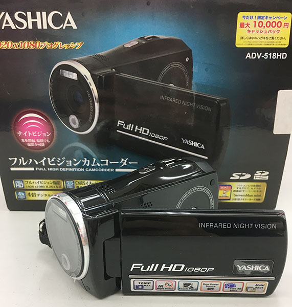 YASHICA フルHDカムレコーダー ADV-518HD入荷しました| ハードオフ三河安城店