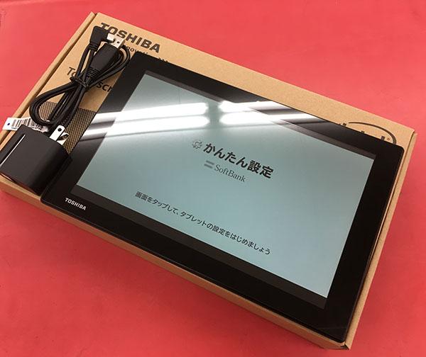 TOSHIBA タブレット端末 PA20529UNABR 入荷しました| ハードオフ三河安城店