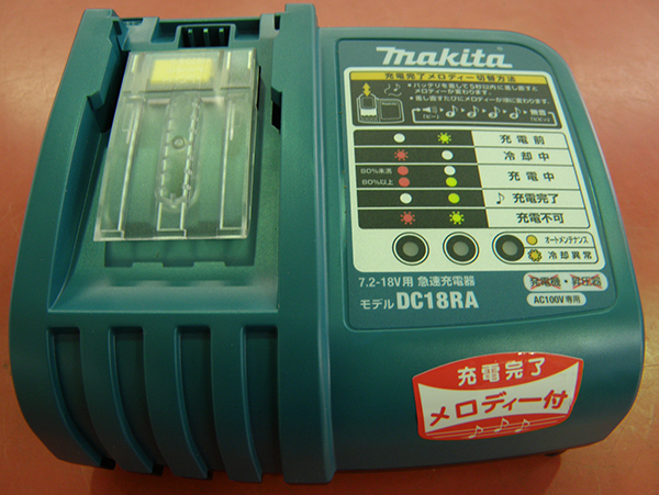makita  急速充電器 DC18RA| ハードオフ安城店