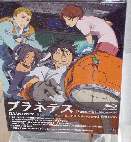 バンダイビジュアル プラネテス Blu-ray BOX 5.1ch Surround Edition BCXA-0181| ハードオフ西尾店