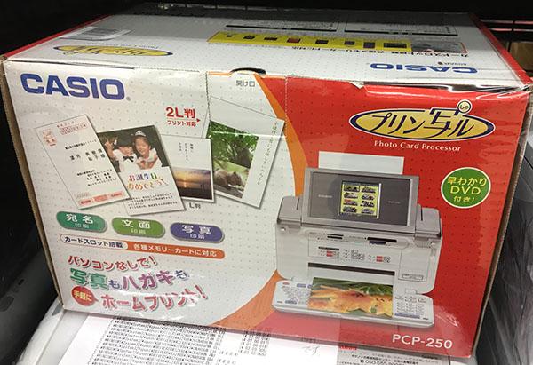 CASIO ハガキプリンタ PCP-250入荷しました。| ハードオフ三河安城店