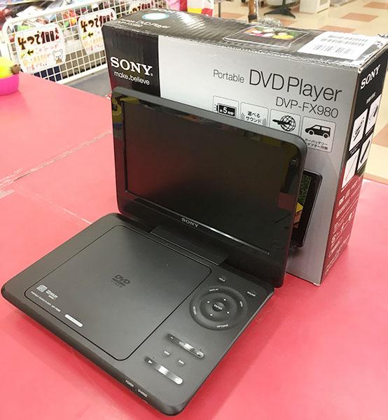 SONY ポータブルDVDプレーヤー DVP-FX980入荷しました| ハードオフ三河安城店