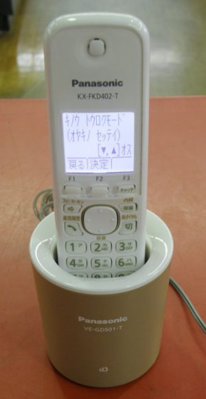 Panasonic  コードレス電話機| ハードオフ安城店