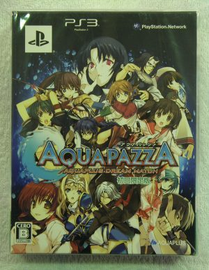 AQUAPAZZA -AQUAPLUS DREAM MATCH- (初回限定版)| ハードオフ安城店