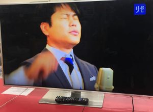 Panasonic 液晶テレビ TH-L47DT5入荷しました!| ハードオフ三河安城店