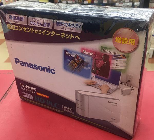 Panasonic PLCアダプター BL-PA100 増設用 入荷しました!| ハードオフ三河安城店