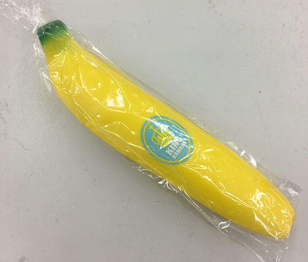 バナナ…。入荷しました| ハードオフ三河安城店