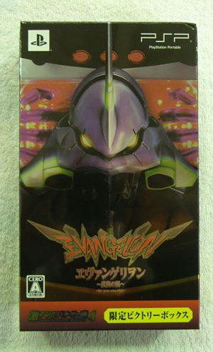 PSP 「ヱヴァンゲリヲン~真実の翼~」限定版| ハードオフ安城店