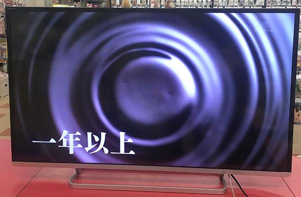 TOSHIBA 液晶テレビ REGZA 42J8 入荷しました!| ハードオフ三河安城店