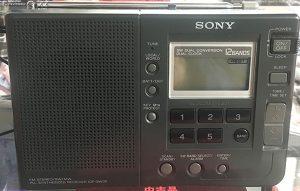 SONY ワールドバンド短波ラジオ ICF-SW30入荷しました| ハードオフ三河安城店