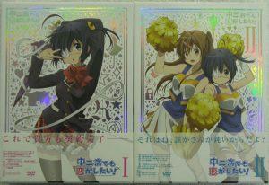 DVD 中二病でも恋がしたい!  全7巻セット| ハードオフ安城店