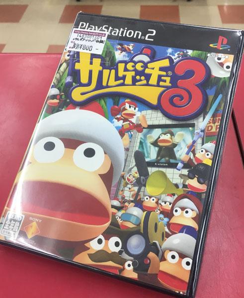 PS2用ゲームソフト サルゲッチュ3入荷しました| ハードオフ三河安城店