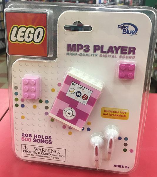 LEGO MP3プレーヤー LG14001(2GB)入荷しました!| ハードオフ三河安城店