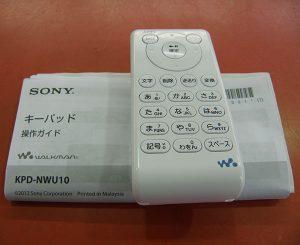 SONY  ポータブルドックスピーカー RDP-NWT19| ハードオフ安城店