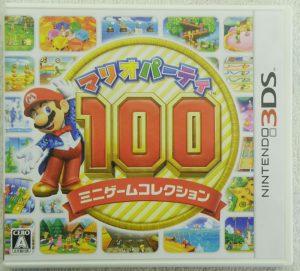マリオパーティ100 ミニゲームコレクション| ハードオフ安城店