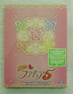 Yes!プリキュア5 Blu-rayBOX Vol.1| ハードオフ安城店