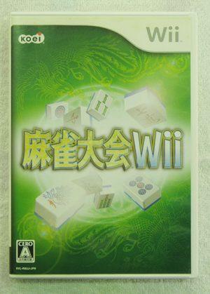 麻雀大会Wii| ハードオフ安城店