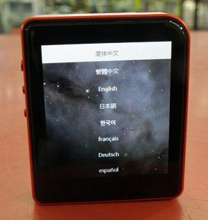 TOPPING NX1s ヘッドフォンアンプ| ハードオフ安城店