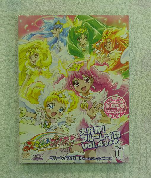 Blu-ray  スマイルプリキュア! Vol.4| ハードオフ安城店