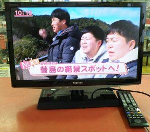 TOSHIBA  液晶テレビ| ハードオフ安城店