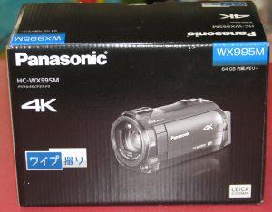 4k対応ビデオカメラ Panasonic HC-WX995M買い取りました!!| ハードオフ三河安城店