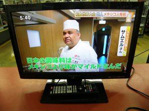 DXアンテナ 液晶テレビ| ハードオフ安城店