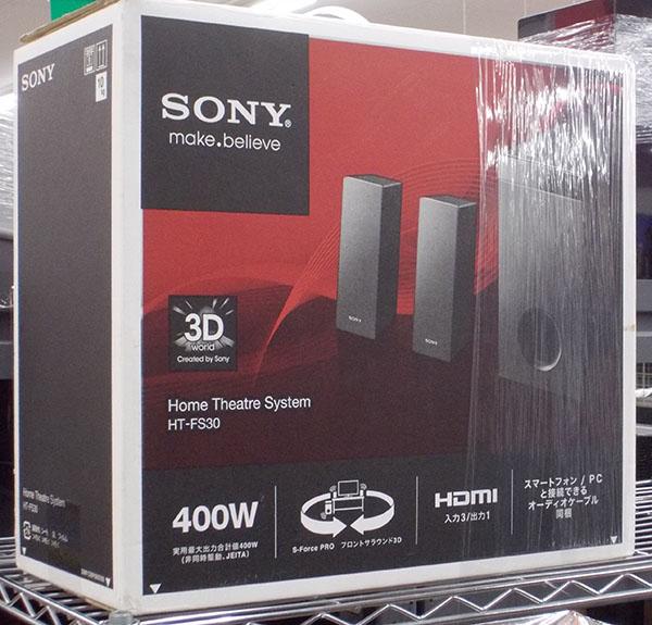 SONY ホームシアターシステム HT-FS30| ハードオフ西尾店